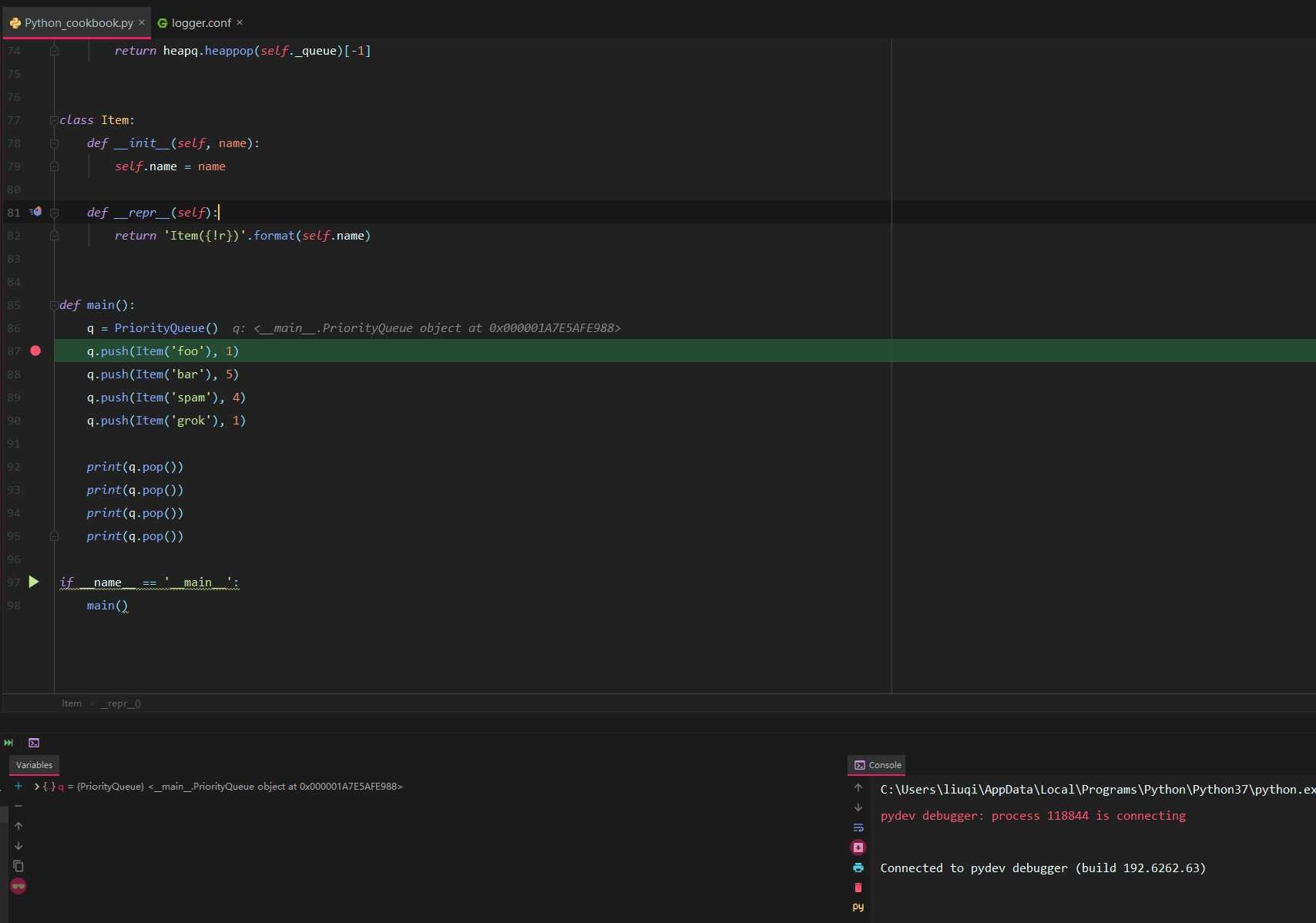 [python]如何实现一个优先级队列
