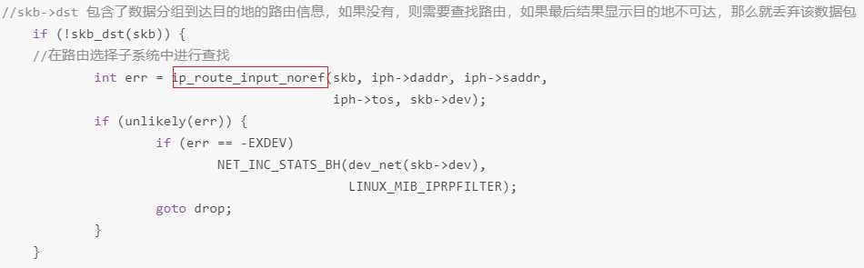 TCP/IP协议栈-ipv4路由选择子系统