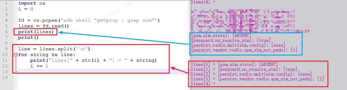 python自动脚本6-使用python敲击cmd命令获取打印输出